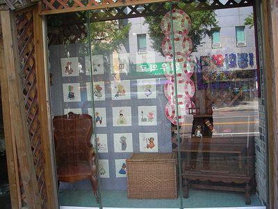Korean store 2